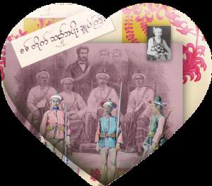 Gravure de birmans sous le roi Mindon