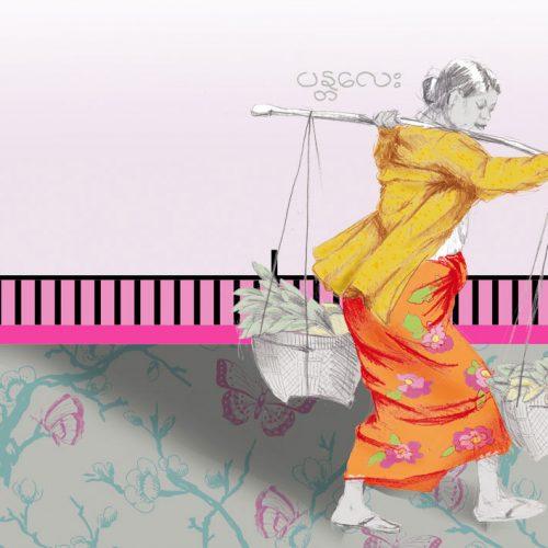 femme-birmanie-carnet-de-voyage-sophie-de-boissieu