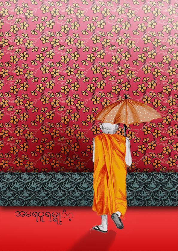 Moine birman sophie de boissieu