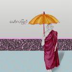moine-moulmein-birmanie-images-sous-licence-sophie-de-boissieu