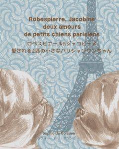 Robespierre et Jacobine