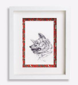 portrait-animalier-dessin-au-crayon-de-akita-sophie-de-boissieu-